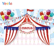 yeele carousel stripes horse baby birthday party decor photography background customized photographic backdrops for photo studio Yeele Photozone Circus Party Balloons Baby Child Photography Backgrounds Customized Photographic Backdrop For Photo Studio Props