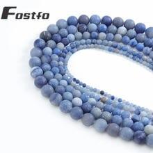 Fostfo натуральный матовый синий камень авантюрин Круглые разделительные
