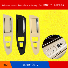 Ashtray cover Rear door ashtray for BMW 7 series F01/F02
