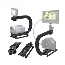 DV Hand Held C-Shaped Shooting Video Stabilizer Hand-held Low Frame Flash Stands