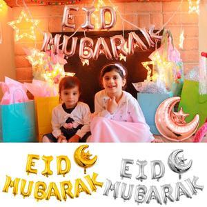 Image 3 - HUIRAN Gold Silber RAMADAN KAREEN Banner Eid Mubarak Decor Islamischen Muslimischen Mubarak Dekoration Eid Al Adha Festliche Partei Liefert