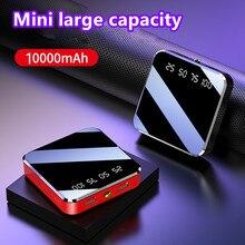 10000mAh Portable Mini Power Bank Fast charge Mirror Screen LED Display Powerbank Flashlight lighting For Smart Mobile Phone
