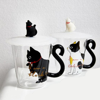 drinking water glass 6 pieces home colored juice glass tea drink 250 ml 300 ml 470 ml creative embossing cup european pink blue 250 ml Cute  Black Cat Glass Coffee Mug Set Handgrip Animal Shaped Milk Water Juice Mugs Tea Cup Japanese Style Kawaii Gift Home