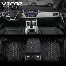 Vtear-alfombrillas impermeables para coche, alfombras y cuero, decoración interior de coche, accesorios para automóvil, para Geely atlas, 2018