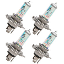 1PC H4 Car Bulbs Headlight Bulbs Super Bright Car Fog Light Bulb Far Near Light Bulbs for General Purpose Car Accessories near far