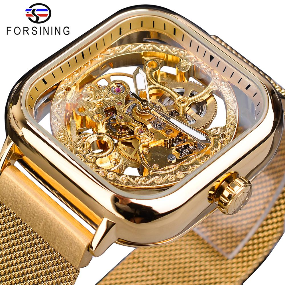Automatic Self-Wind Golden Transparent Fashion Mesh