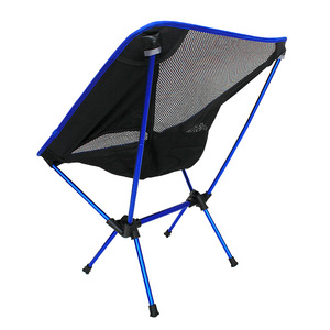 Image 5 - High Quality Aluminium Alloy Mesh Portable Chair For Fishing Camping Outdoor Sports Ultralight Barbecue Folding Chairs