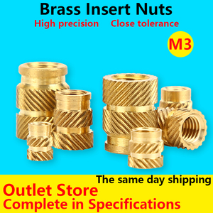 Brass Insert Nuts Injection Hot-melt Brass Nut Double Twill Knurled Brass Nut Hot Pressed into Plastic Inset Nut M3 50Pcs