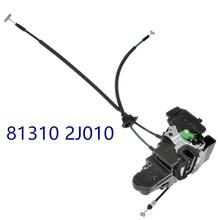 Front Left right Door Lock latch Actuator for KIA BORREGO Mohave 2009 2012 813102J010 813202J020 81310 2J010 81320 2J020