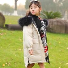 Г. зимний пуховик Куртка для девочек детское зимнее пальто с капюшоном Jaqueta Casaco Para As Meninas Do, Двусторонняя одежда