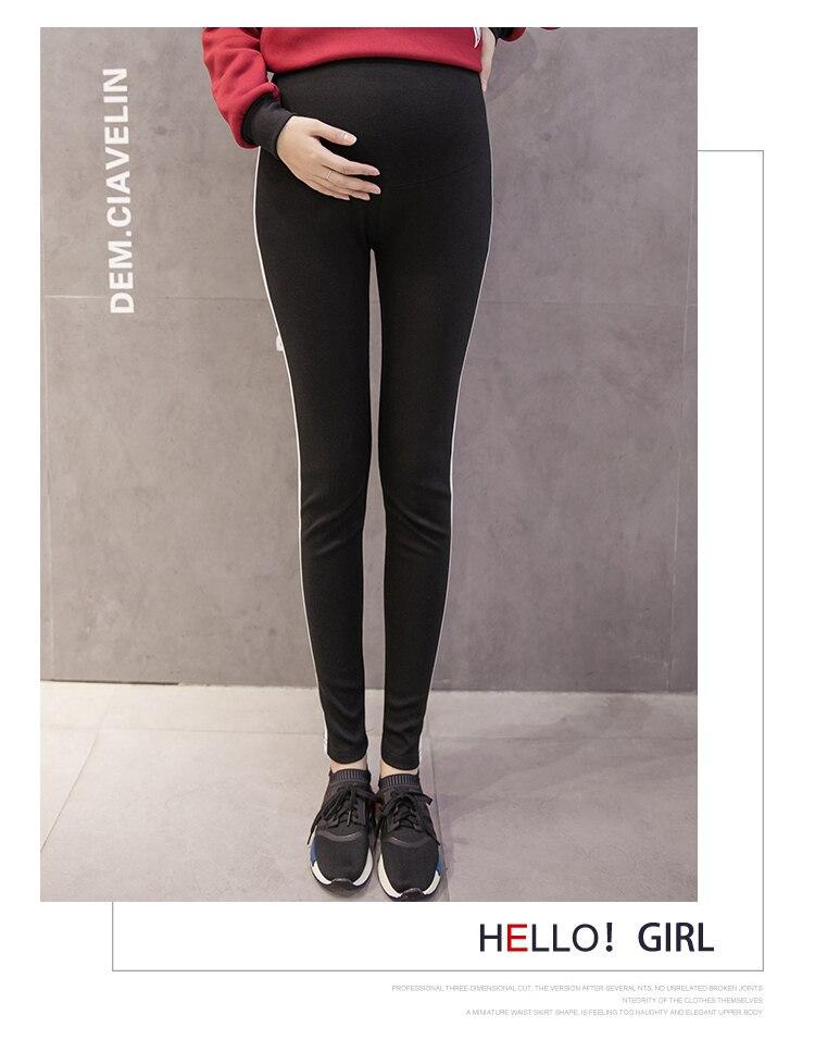 para mulheres grávidas roupas leggings gravidez magro stretch calças para grávidas