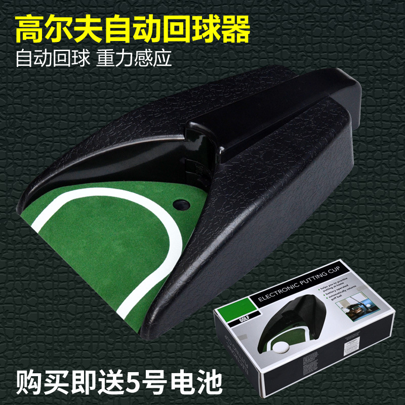 Ttygj Golf Ball Return Electric Automatic Ball Back Gravity Sensing Green And Other Places Use