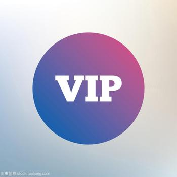 цена VIP exclusive link онлайн в 2017 году