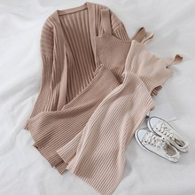 2018 New Fashion Women Solid Two Piece Set Casual Elegant Loose Knit Cardigan Coat And Bodycon Dress Female Knitted Suits bodycon two tone knit slip dress