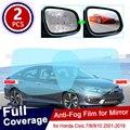 Для Honda Civic 7 8 9 10 2001 ~ 2019, полное покрытие, противотуманная пленка, зеркало заднего вида, аксессуары, ЕС FB FK FA FD 2005 2012 2014 2016 2017