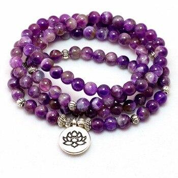 Natural Purple Crystal Chakra 108 Buddha Mala Bracelet or Necklace Yoga Mala Stone Lotus Jewelry