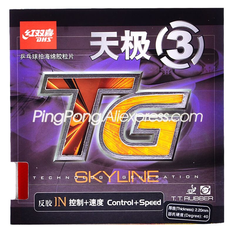 DHS SKYLINE TG 3 PIPS IN TABLE TENNIS RUBBER NEW