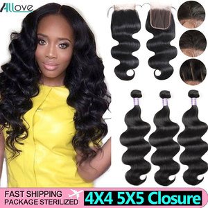 Image 1 - Brazilian Body Wave Bundles With Closure Allove 4X4 5X5 Closure With Bundles 100% Human Hair Bundles with Closure Non Remy