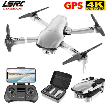2020 New GPS Drone 4K 5G WiFi real-time video FPV Quad-rotor flight 25 minutes rc distance 500m drone HD wide-angle dual camera