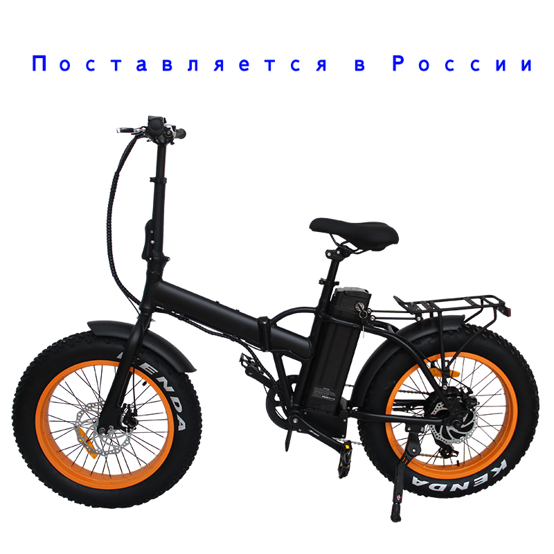 Aostirmotor Electric bike 36V Lithium Battery Aluminum Alloy Folding electric Bicycle 350W Powerful Mountain Snow city ebike
