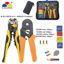 Crimping tools pliers electrical tubular terminals box mini clamp HSC8 6-6 0.25-6mm2 16-4 tools sets with 400pcs terminal box hsc8 6 4 hsc8 6 4a mini type self adjustable crimping plier 0 25 6mm2 terminals crimping tools multi tools hands pliers