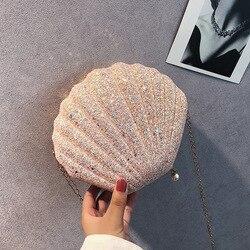 Милая блестящая маленькая сумка в форме раковины на плечо, сумки на телефон, сумки на цепи через плечо для женщин