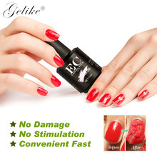 Gelike Remover Nail Gel The Resurrection Of The Water Unloaded Glue UV Gel Polish Burst Magic Remove Gel Clean Degreaser sample of the gel polish from cola