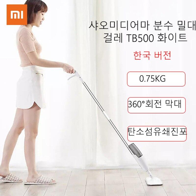 Xiaomi original DEERMA spray mop 360 degree rotary hand held rice floor cleaner, carbon fiber dust removal household mop
