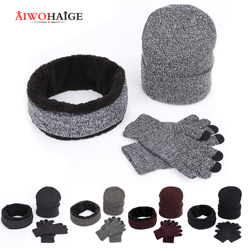 Warm Scarf Hat Gloves Set For Women Female Hat Scarf Set Girl 's Skullies Beanies WINTER Winter Hats For Women Winter Hat Scarf