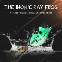 Thunder frog 11.6g bait surface artificial silicone soft bionic fishing lure set outdoor tackle fish