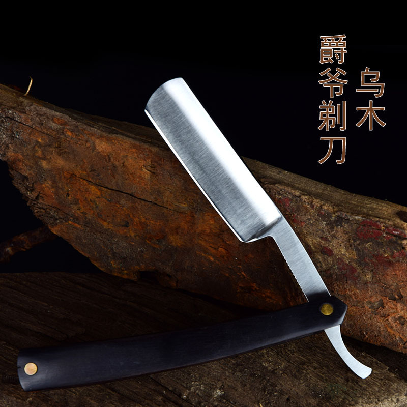 Ebony Grandpa Vintage Razor Manual Razor Traditional Shaving Knife Retro Razor Thin Christmas Gifts G1125