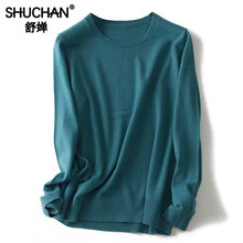 Shuchan 100% Wool Warm Womens Sweaters 2019 Winter Fall Simple Classic Style  Korean Top O-Neck Office Lady Work Wear Clothing