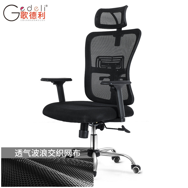 Ergonomic Adjustable Office Chair High Back Desk Chair Mesh Computer Chair With Lumbar Support And Latex Cushion Gamer Chair