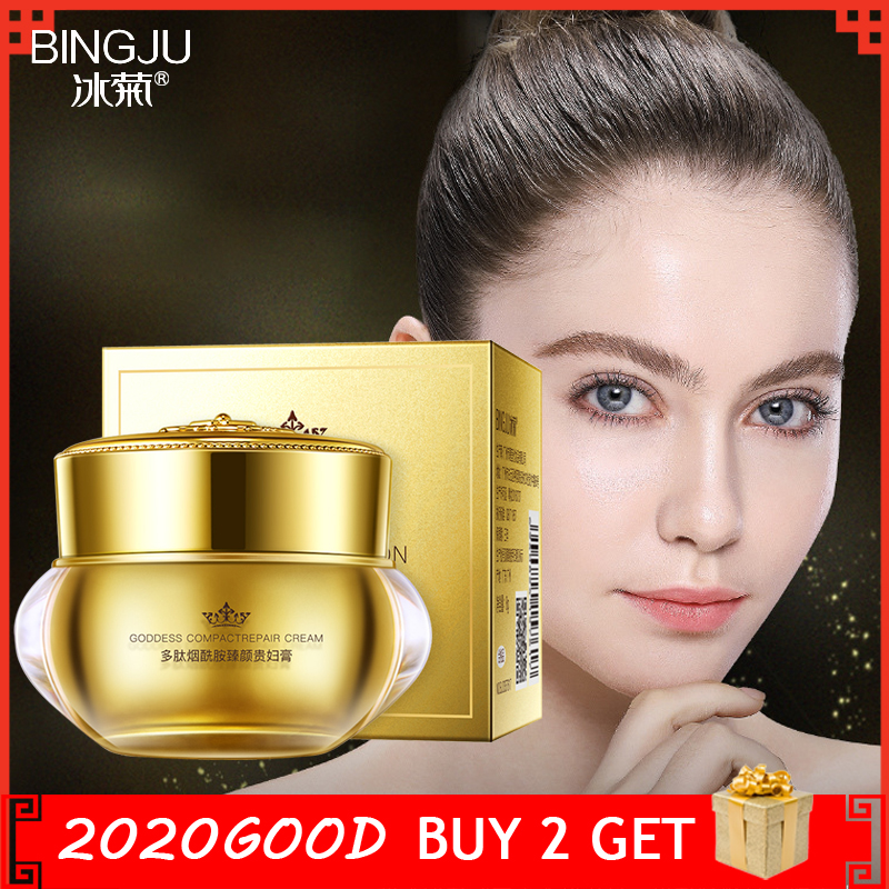 Bing Ju Peptide Nicotinamide Women Whitening Face Cream 8g Hydrating Moisturizing Brightening Lazy Concealer Cream Cosmetics