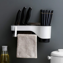 Kitchen Storage Shelf Punch-free Wall Hanging Tool Rack Kitchen Supplies Household Chopsticks Towel Spoon Cutter Storage Holder