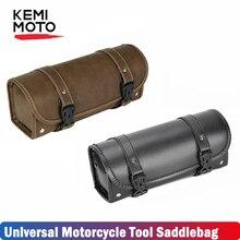 Универсальный Водонепроницаемый руль из искусственной кожи для мотоцикла, сумка для седла, рулонная вилка, сумка для инструментов, коричневый и черный цвет, для Softail