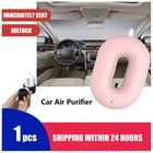 1Pcs Portable Air Ou...