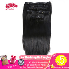 Ali Queen 70g 100g 120g Clip In Human Hair Extensions Brazilian Remy Straight #1 #1B #4 #8 #613 #27 12-24inch 7PC/Set Full Head(China)