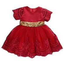 Emmababy Одежда для девочек Одежда принцессы короткий рукав Шнуровка с бантиком бальное платье-пачка вечерние платье Дети нарядное платье От 0 до 7 лет