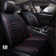 Luxury PU Leather Car Seat Covers Universal 5 for Mercedes Benz W203 W210 W211