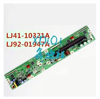 Darmowa wysyłka dobra płyta buforowa dla 5PS43F4000AR Y pokładzie LJ41-10321A LJ92-01947A tanie i dobre opinie XDIQI Rj45 Mężczyzna CN (pochodzenie)