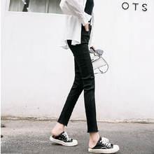 Женские джинсовые брюки карандаш с завышенной талией