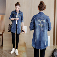 Solid Turn-down Collar Jean Jackets for Women Loose Casual Blue Fashionable Wome