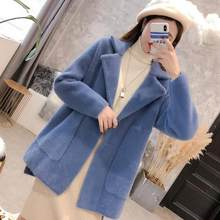 Women 2020 Spring Faux Mink Cashmere Cardigan Female Elegant Solid Sweater Cardigan Lady Thick Warm Knitted Sweaters AE930(China)
