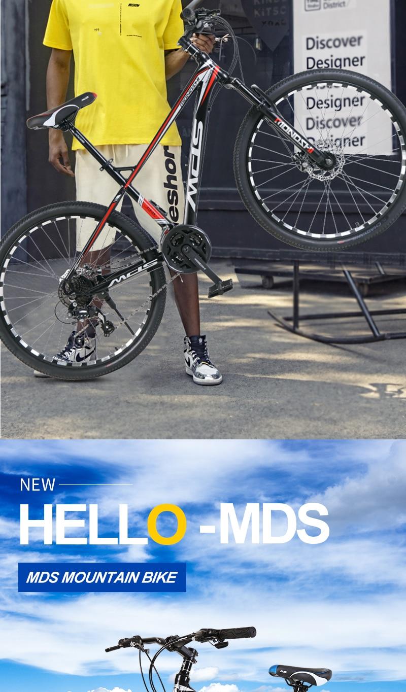 H38158e6d4e0848c789d9ec58a3b9b47eQ Mondshi27.5-inch mountain bike 24 speed disc brake damping front fork