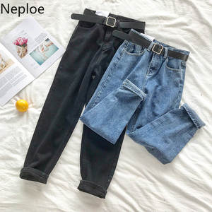 Neploe High-Waist Jeans Harem-Pants Denim Trousers Pantalon Femme Solid-Belt Loose Korean