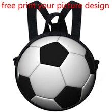3D football free design pattern childrens bag custom picture photo printed logo female children backpack boy travel
