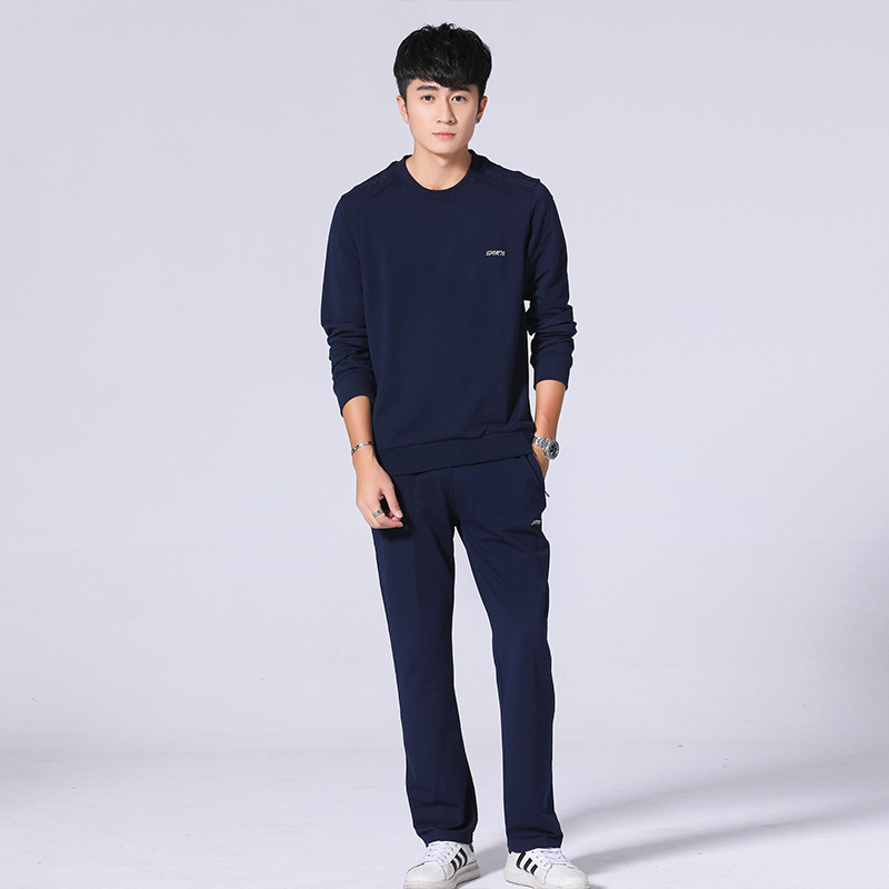 Teenager Sports Two-Piece Set Korean-style Fashion Leisure Suit Spring And Autumn Solid Color Long Sleeve Two-Piece Set