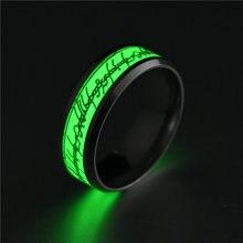 Креативное светящееся кольцо из нержавеющей стали ФЛУОРЕСЦЕНТНОЕ