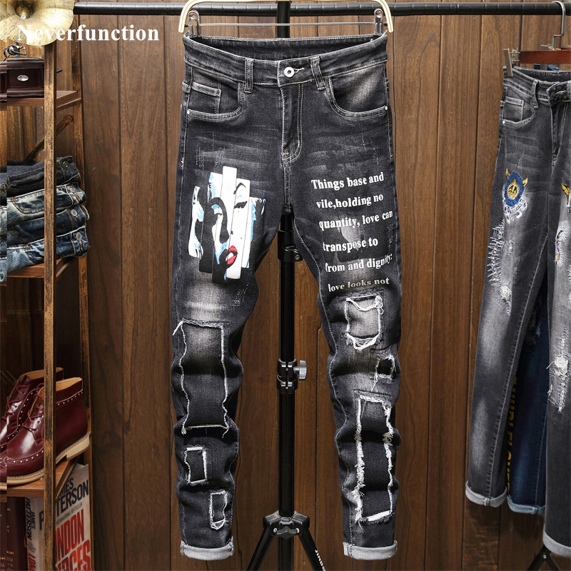 Men Hip Hop Ripped Personality Letter Printed Distressed Skinny Jeans Trousers Streetwear Holes Casual Man Beggar Denim Pants